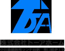 神奈川県川崎市多摩区の不動産会社、読売ランド前、生田、百合ヶ丘、新百合ヶ丘周辺の不動産情報はトーアホームにお任せください。